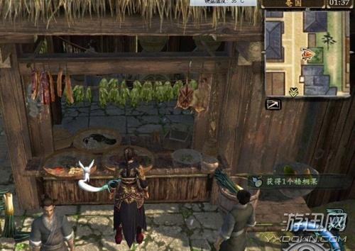 《轩辕剑6》无法进入游戏的解决方法