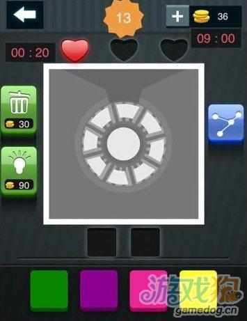 疯狂猜图新玩法之疯狂猜颜色怎么玩?