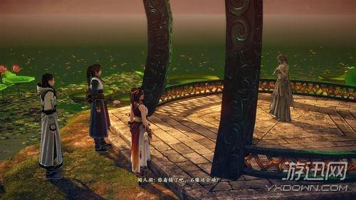 《古剑奇谭2》星罗岩迷宫走法教程