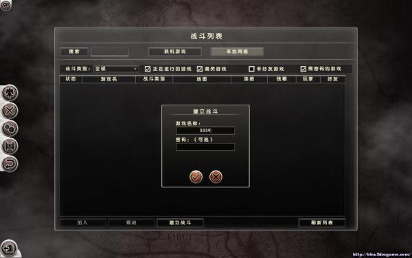 《罗马2:全面战争》游戏局域网联机指南