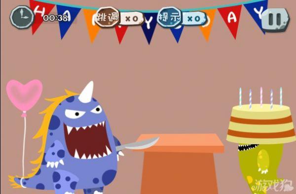 《100种蠢蠢的死法》第42关过生日攻略