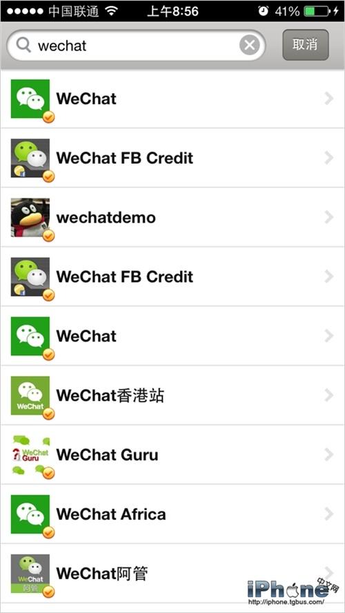 微信5.0免费添加动画表情到自己账号