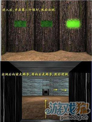 《密室逃脱》碧绿色房间逃脱攻略