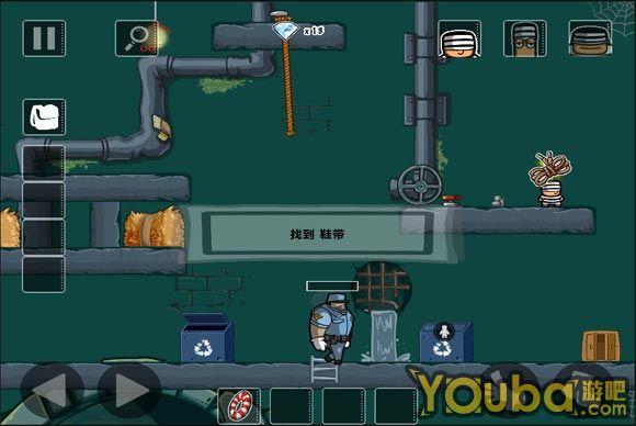 《仨笨贼》第三场第六关游戏攻略