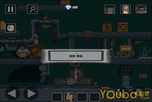 《仨笨贼》第三场第八关游戏攻略