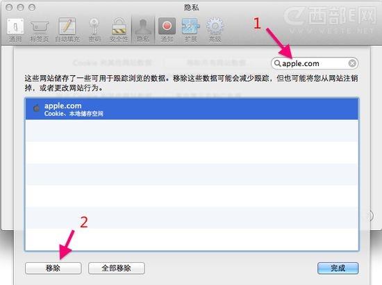 """iTunes Store暂时不可用""的解决办法"