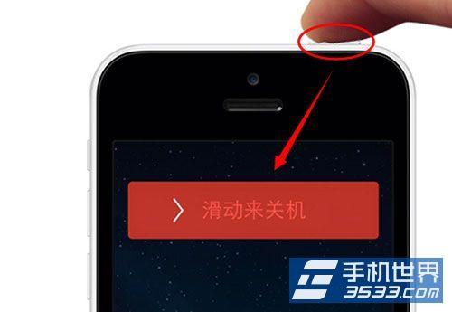 iPhone5s无服务怎么办