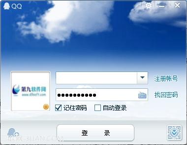 QQ怎样取消显示好友空间更新内容
