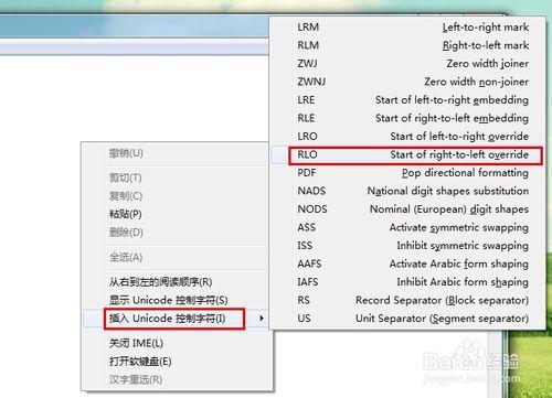 QQ2014如何制作空白昵称
