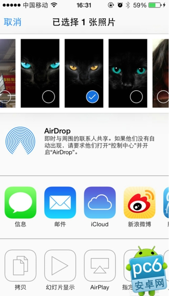 iphone AirDrop怎么用