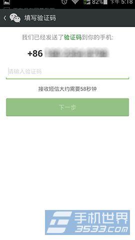 微信如何取消独立密码