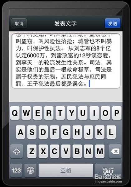 微信如何转发消息