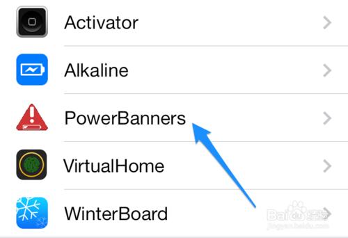 如何修改iOS7低电量提示音