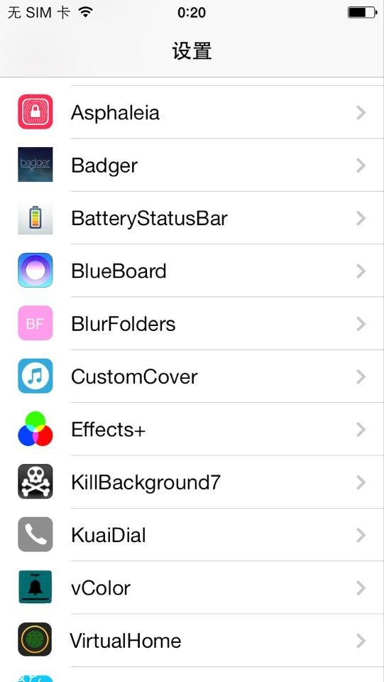 iOS7升级后桌面图标消失了怎么办
