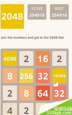 2048游戏最高分是多少