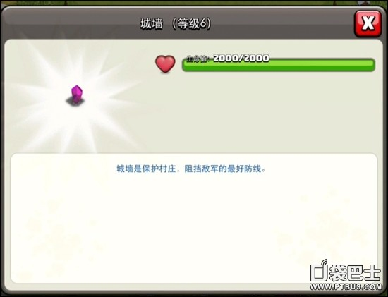 部落战争(Clash of Clans)COC六本攻略大全