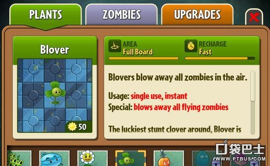 《植物大战僵尸2》遥远的未来植物图鉴大全