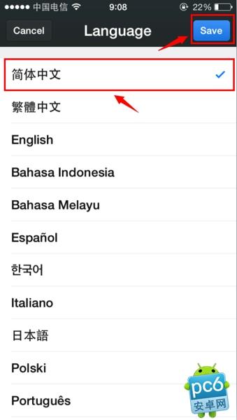 微信升级后变英文怎么办