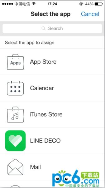 iOS不越狱更换主题图标教程