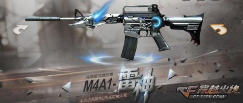 CF穿越火线雷神怎么样? M4雷神好吗