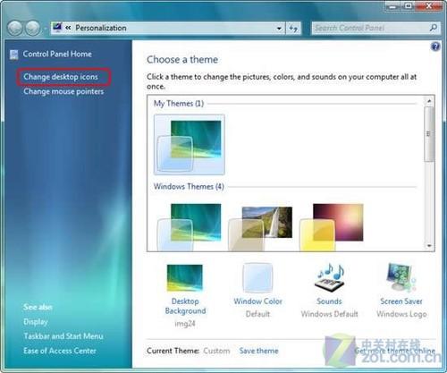 如何动手制作Windows 7系统下的个性主题