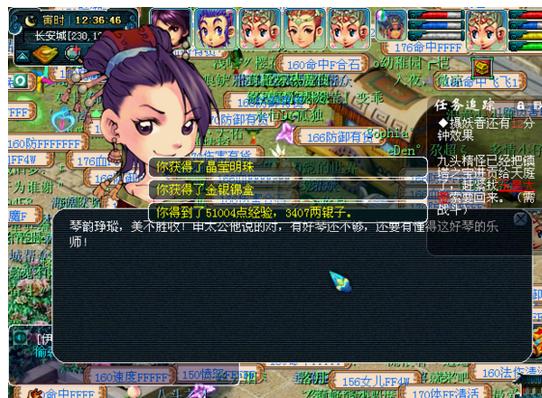 《梦幻西游2》2014劳动节活动完整攻略(环式任务)