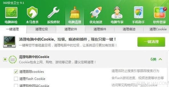 QQ群共享文件下载失败怎么办