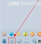 怎么修改QQ截图快捷键