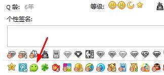 QQ上的微信图标怎么点亮