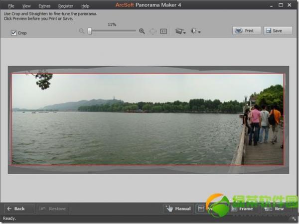 全景图片怎么制作 制作360度全景照片教程