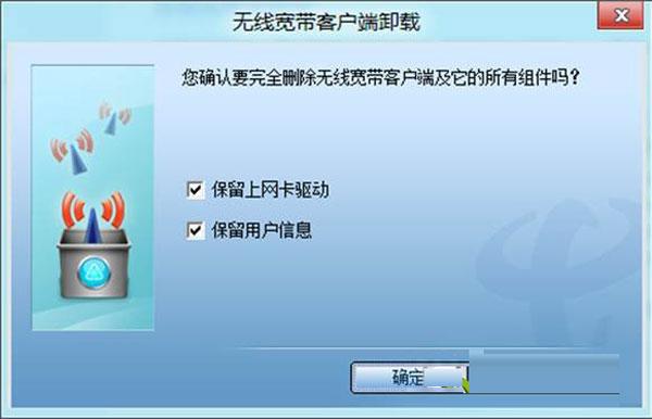 Win8下卸载已安装程序的技巧