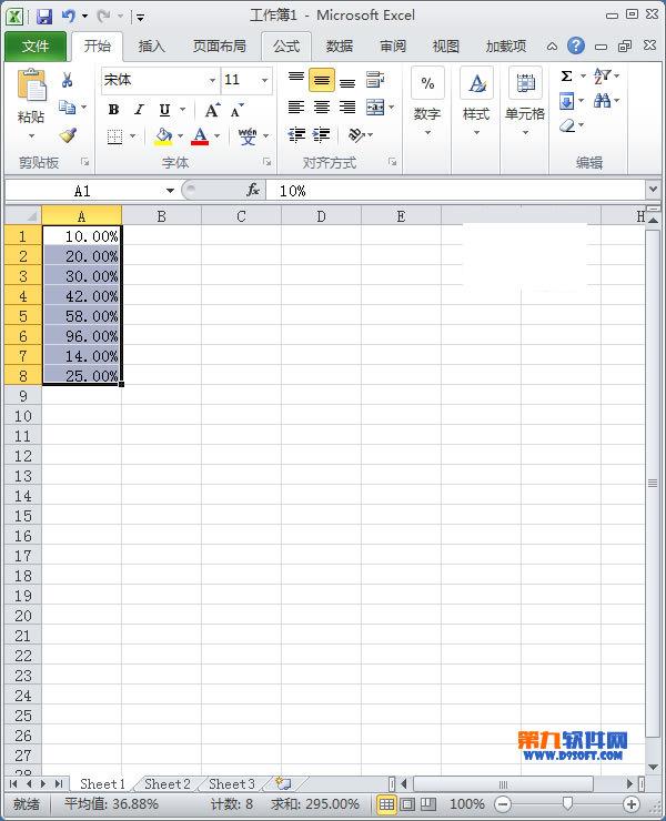 Excel2010把小数转换百分数