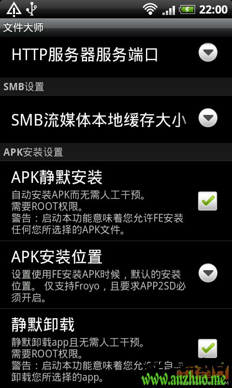 如何批量安装APK程序包