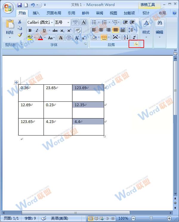 Word2007中怎么实现小数点对齐