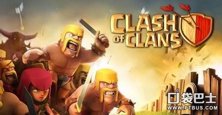 部落冲突(Clash of Clans)COC 浅谈9本部落战防御要点
