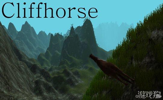 《我的世界》Notch推出新游戏Cliffhorse