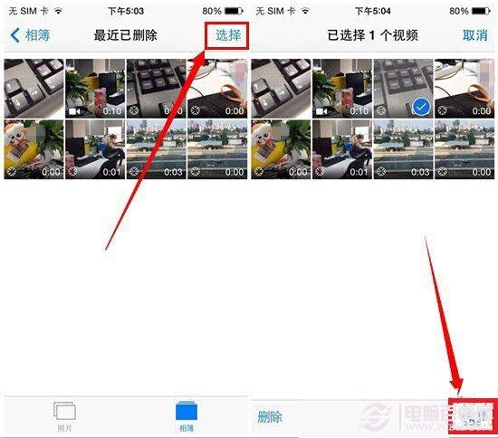 ios8怎么恢复删除的照片 ios8恢复删除照片方法教程