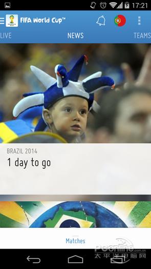 手机也能看世界杯 手机看世界杯必备App