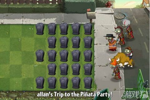 《植物大战僵尸2》五旗之战彩陶攻略 阵型是王道