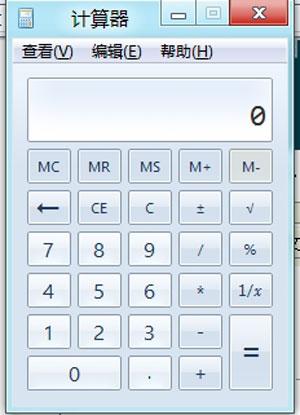 如何快速定位Win8计算器的位置