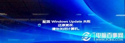"""Win7系统提示""""登录进程初始化失败""""怎么办"""