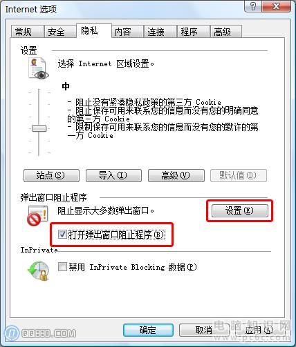 IE浏览器怎么设置拦截和屏蔽网站广告