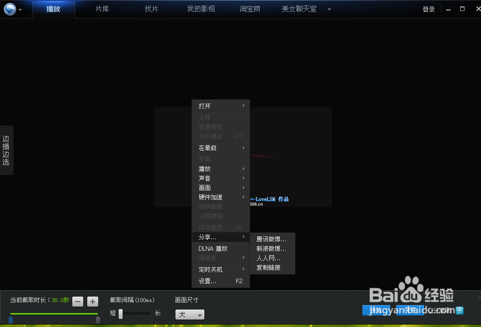 用在线观看看看将视频转动态gif格式图片
