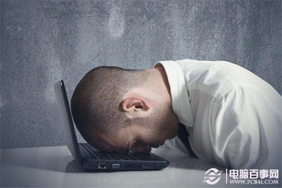 修复Win8电脑的7个问题