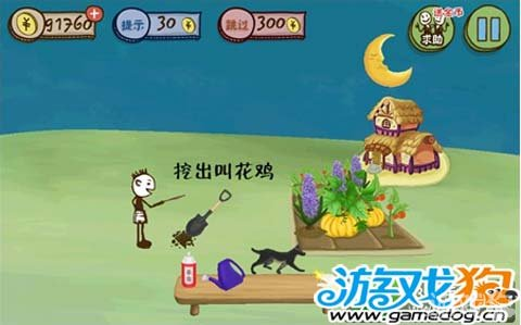 《史上最坑爹的游戏3》第15关农场偷菜关卡攻略