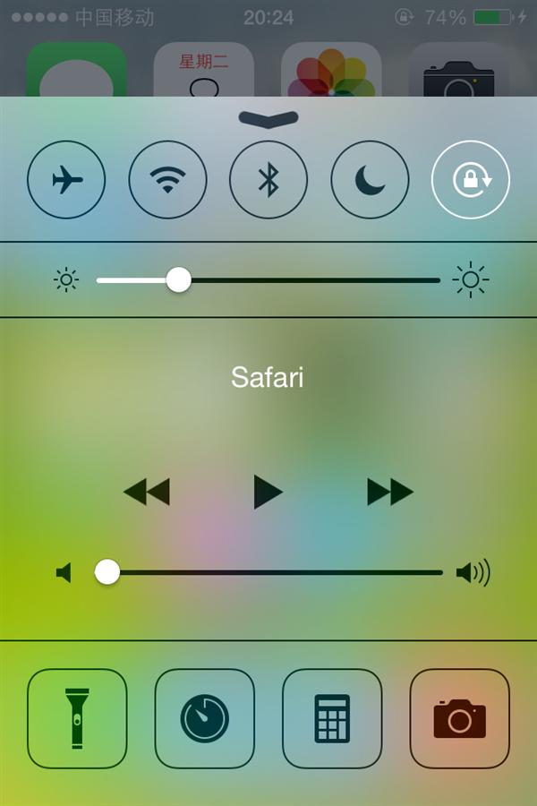 iPhone设置工作娱乐时免控制中心打扰模式