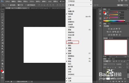 用photoshop cs6制作GIF动画