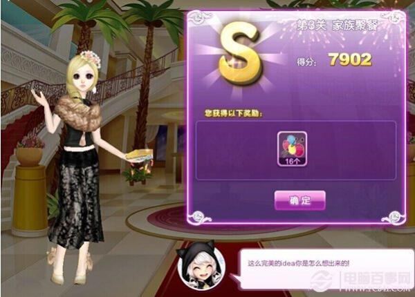 QQ炫舞旅行挑战第二季s搭配技巧大全