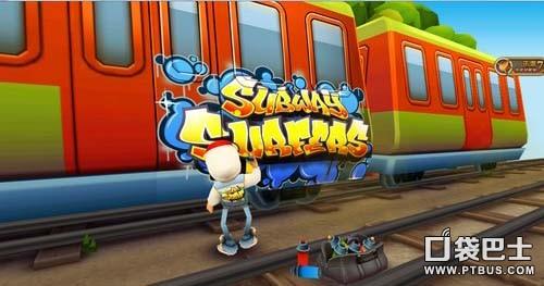 《地铁跑酷》升级攻略 任务及每日挑战解析