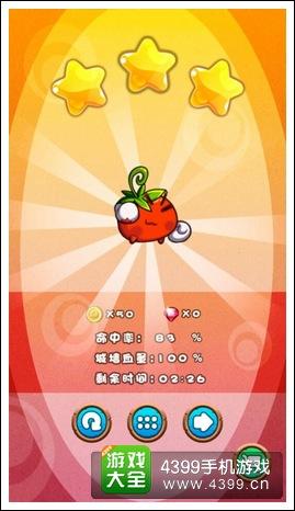 《燃烧的蔬菜3》第1关三星通关攻略